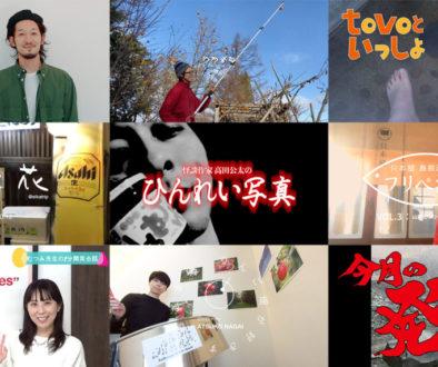 ちんとぼ⑥ (2021年1月号)ミニコーナー紹介