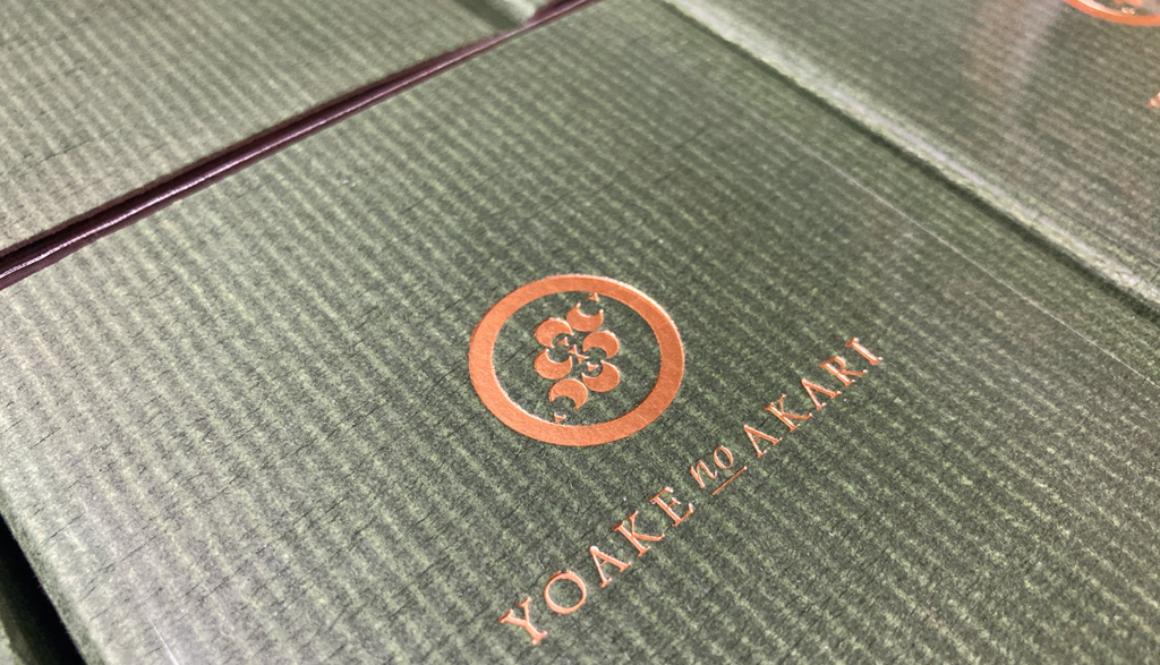 YOAKEnoAKARI ボタニカルキャンドル発送開始
