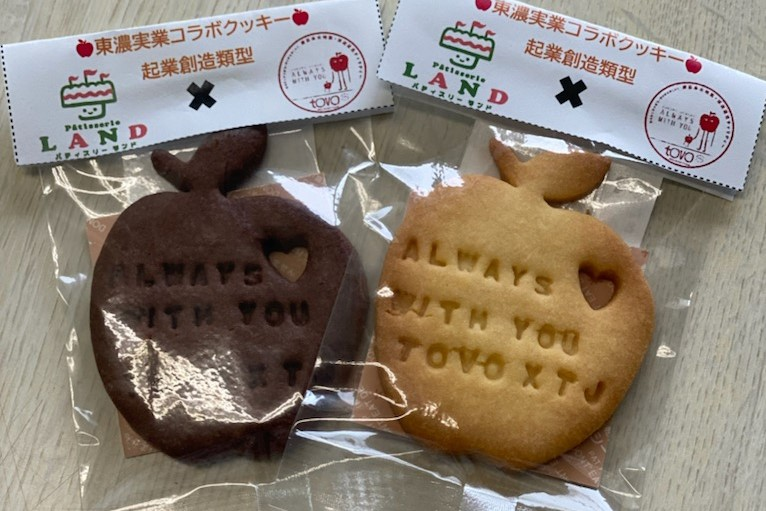 【ご報告】2021年6月16日 tovoクッキー販売@岐阜県立東濃実業高等学校