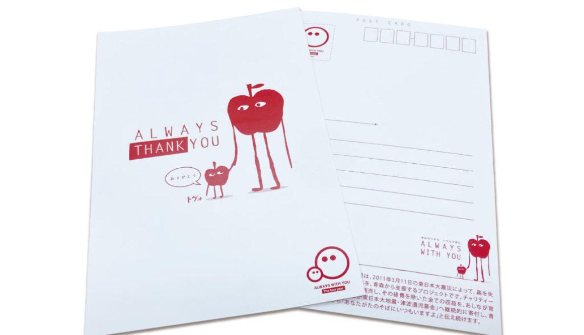 【新商品】Always Thank You ポストカード 20枚セット