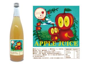 【新商品】tovoのりんごジュース(720ml/ストレート/浪岡産りんご使用)
