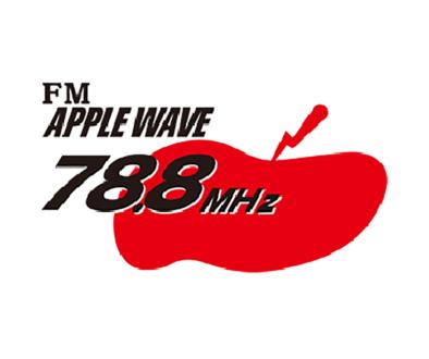 【メディア掲載】2021年7月20日 FM APPLE WAVE「津軽いじん館」