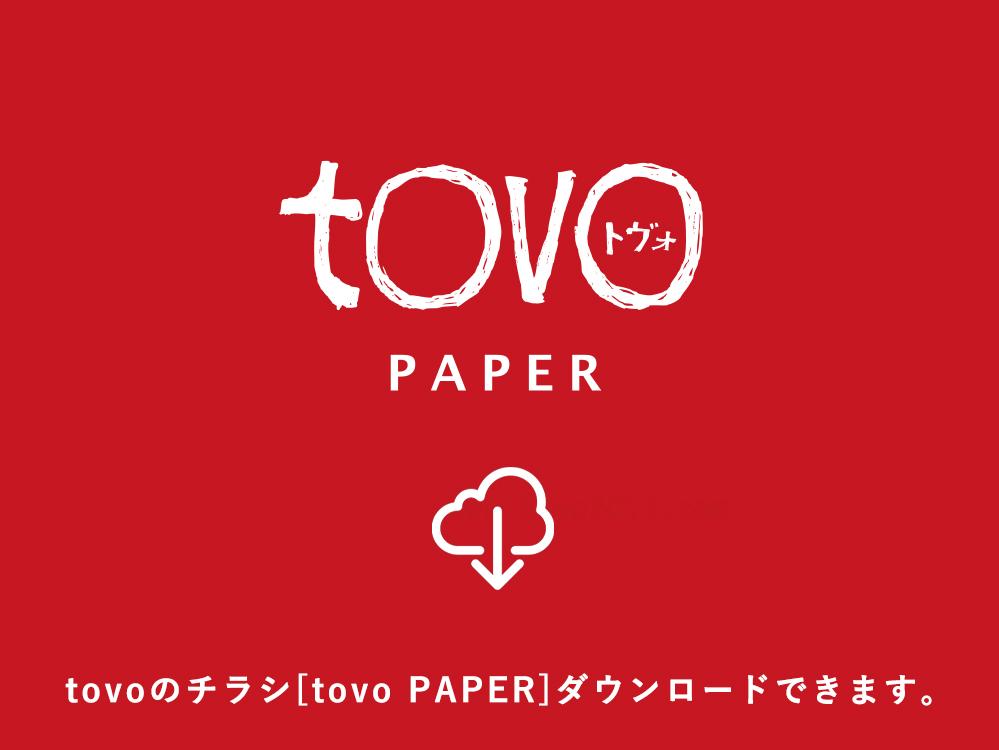 banner-tovopaper