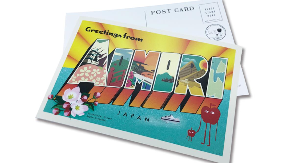 【新商品】HAVE A GOOD JOURNEY! ポストカード(Greetings from AOMORI)