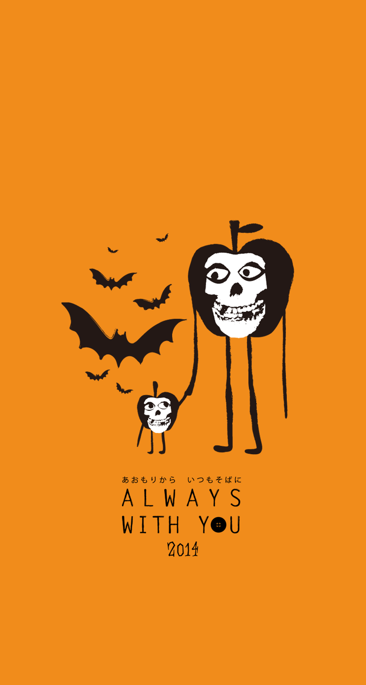 halloween2014-2-iPhone-wall-744x1392
