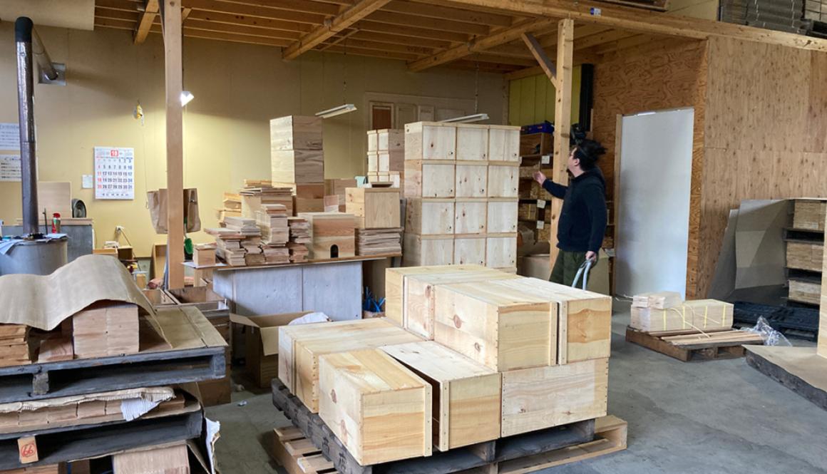 【生産終了のお知らせ】アナログLP/EP/CD用りんご木箱