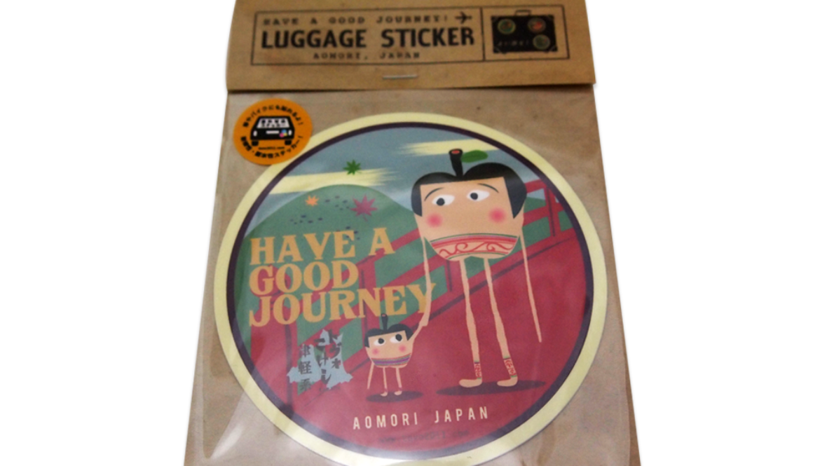 luggage-sticker-kokeshi
