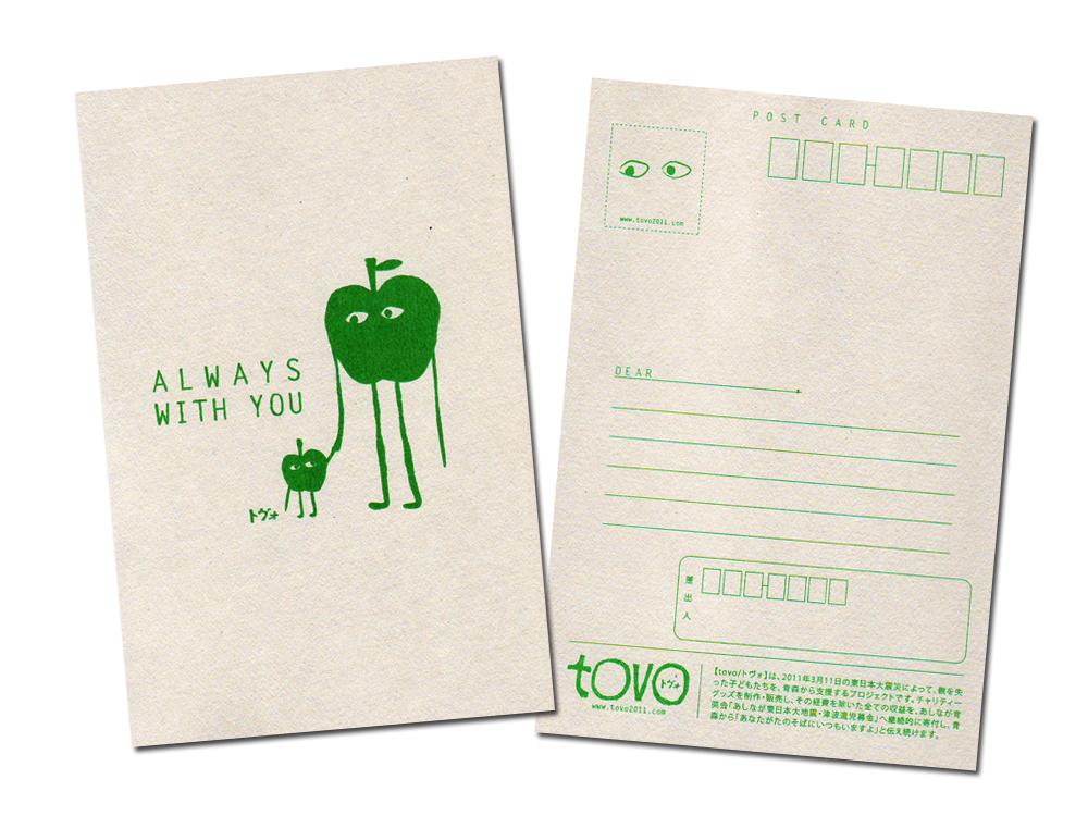 postcard-green