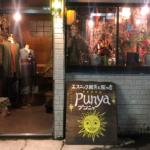 【チャリティーグッズ取扱店】青森市「punya」様