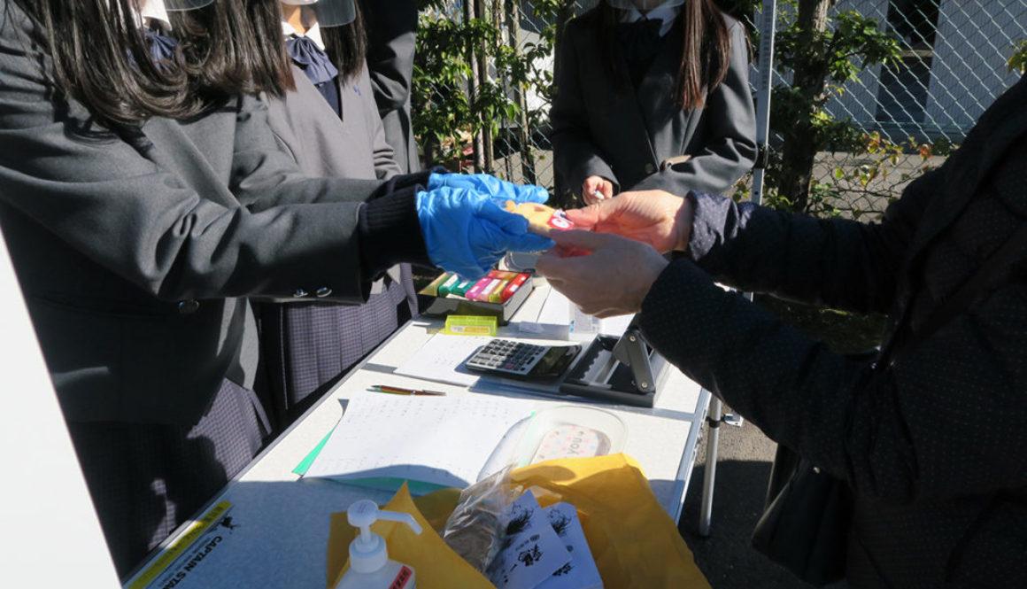 【ご報告】2020年12月2日・4日「東濃実業高等学校ドライブスルー・ウォークスルー販売実習」@東濃実業高校