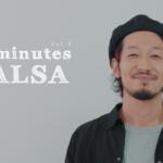 ちんとぼ③(2020.10月号)ミニコーナー紹介