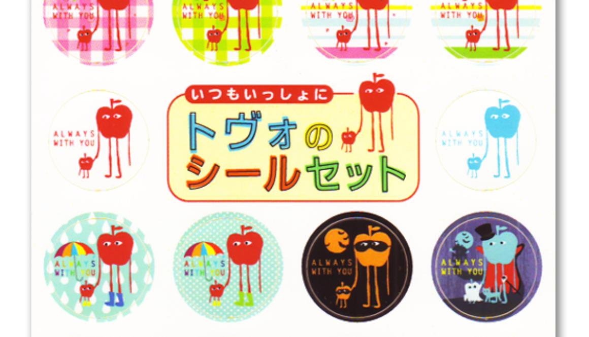 sticker-set-00