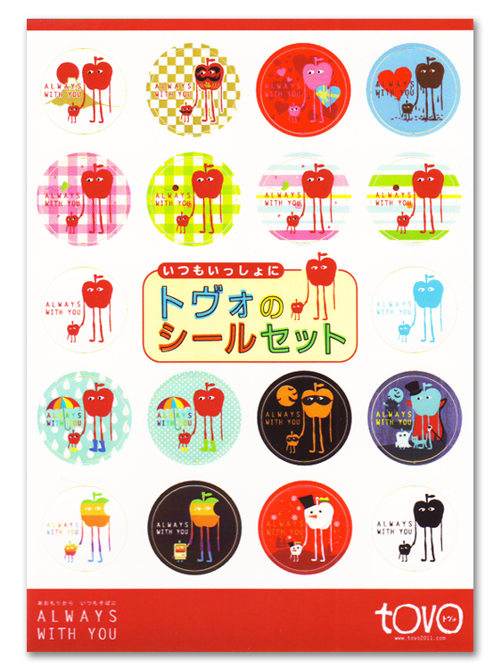 sticker-set-00