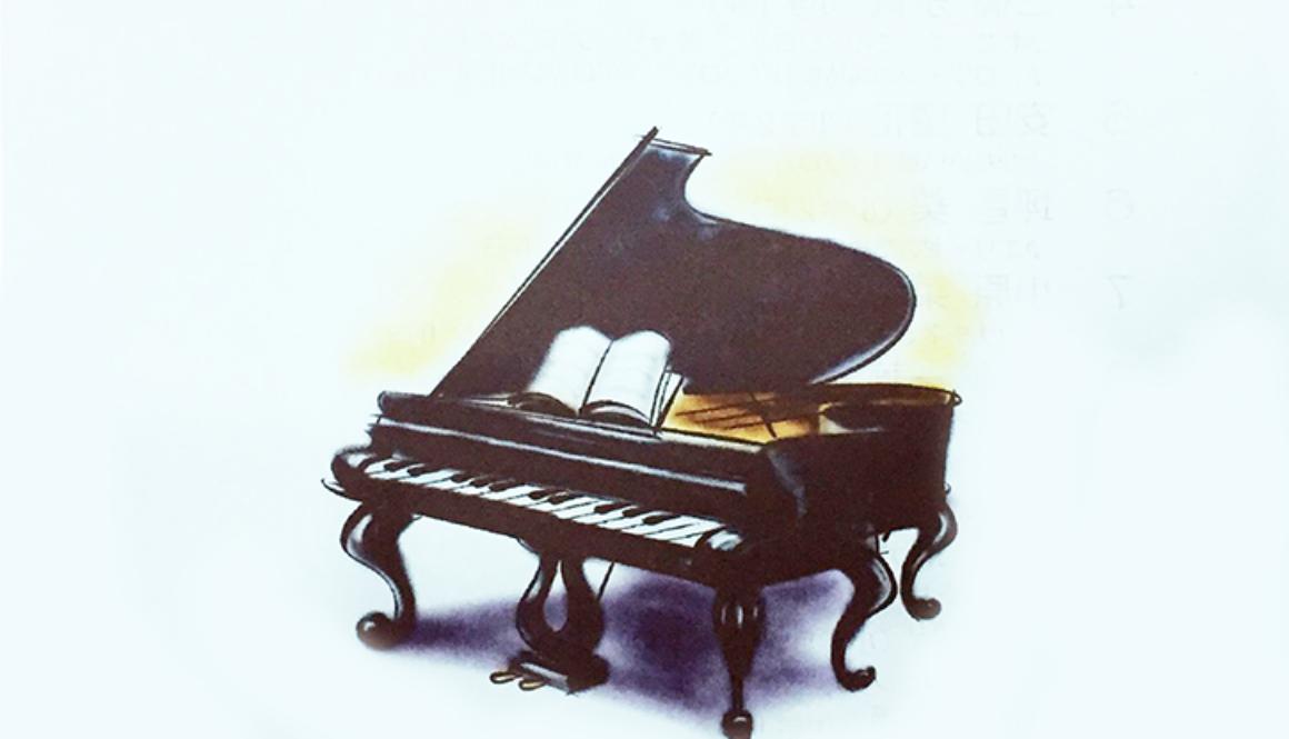 【チャリティグッズイベント販売〜岡山県総社市】2018年10月28日「ピアノdeあしなが支援チャリティーコンサート」@スタジオ・ザ・ブーン