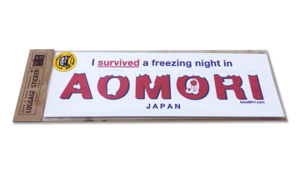 【新商品】HAVE A GOOD JOURNEY! 耐候性・耐水性 ラゲッジステッカー(I survived.)