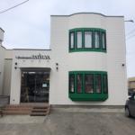 【チャリティーグッズ取扱店】青森市「boulangerie TATSUYA 青森店」様