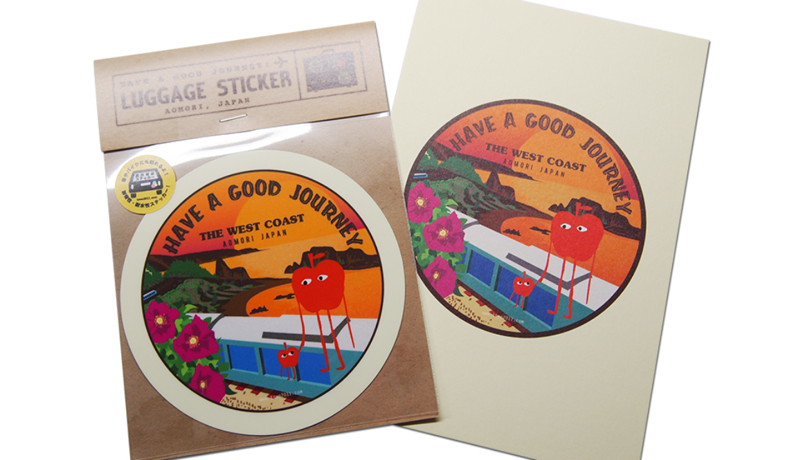 【新商品】The West Coast 〜HAVE A GOOD JOURNEY! シリーズ