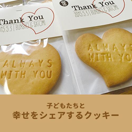 tile cookies 3