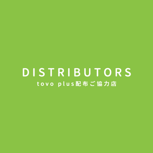 tile_distributors1