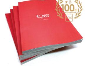 冊子「tovo plus 100」ダウンロード
