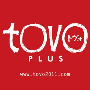 はじめまして、「tovo plus」発刊します。