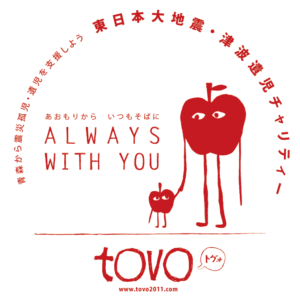 【tovo / トヴォ】