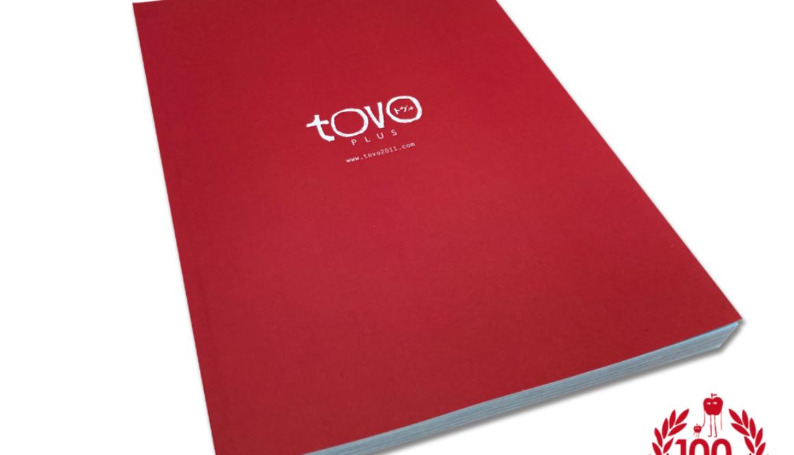 【全ての発送完了しました】「フリーペーパー「tovo plus」100号をまとめた冊子を制作しています。」