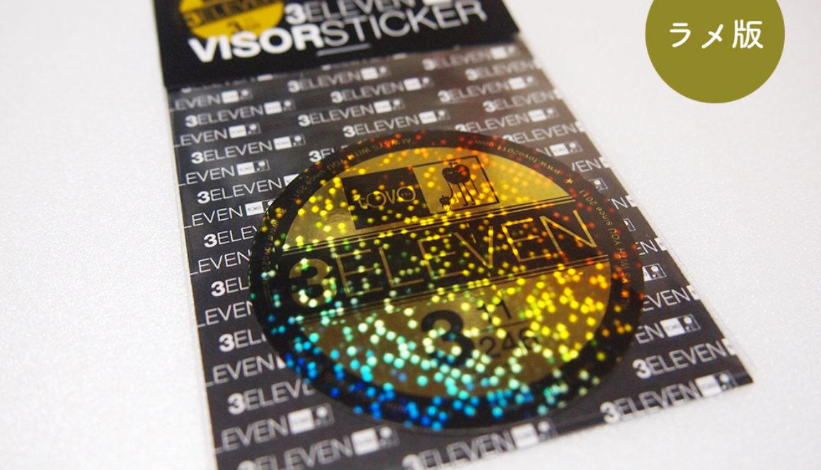 visor-sticker-lame