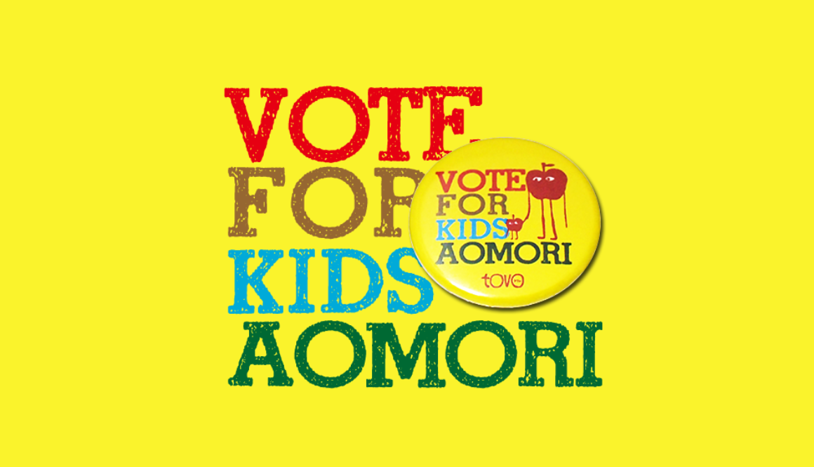 vote-for-kids